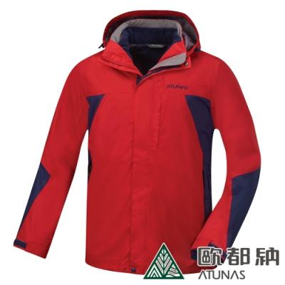 【ATUNAS 歐都納】二件式 防風防水透氣刷毛男外套 A1-G1643MZ1紅深藍