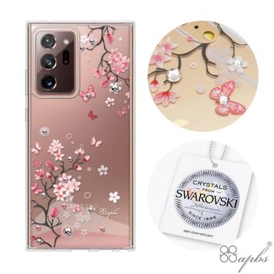 apbs Samsung Galaxy Note 20 Ultra 施華彩鑽防震雙料手機殼-日本櫻