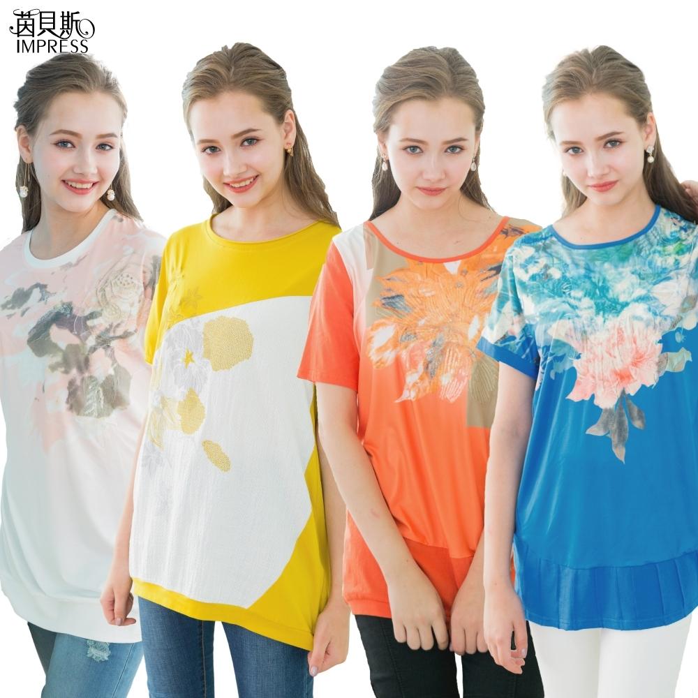 CorpoX  & IMPRESS-貼繡彩印上衣四件組(白/黃/橘/藍)