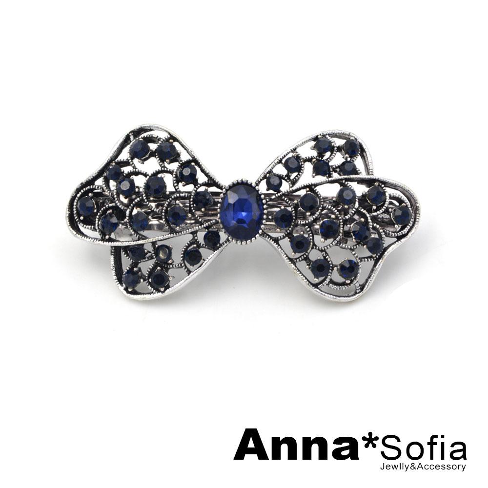 【2件7折】AnnaSofia 俏麗藍晶蝶結 純手工髮夾邊夾