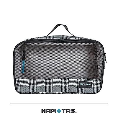 日本HAPI+TAS 衣物收納袋 盥洗包 化妝包 M尺寸 黑灰色蘇格蘭格紋