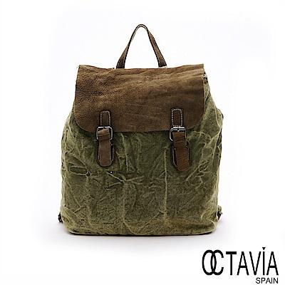 OCTAVIA 8 - 城市幻想曲   水洗棉布雙扣牛皮蓋袋後背包 - 異鄉綠