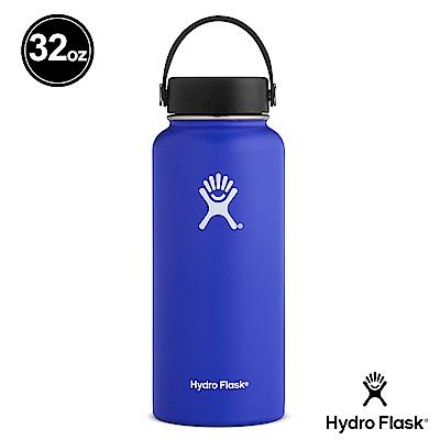 美國Hydro Flask 真空保冷/熱兩用鋼瓶 946ml 寬口 藍莓紫