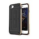 DesignSkin iPhone 8/7 極限防護雙層邊框手機殼