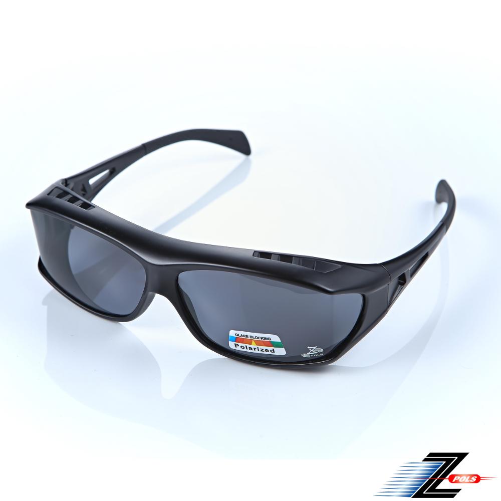 【Z-POLS】加大寬版一體成型Polarized寶麗來偏光包覆型太陽眼鏡