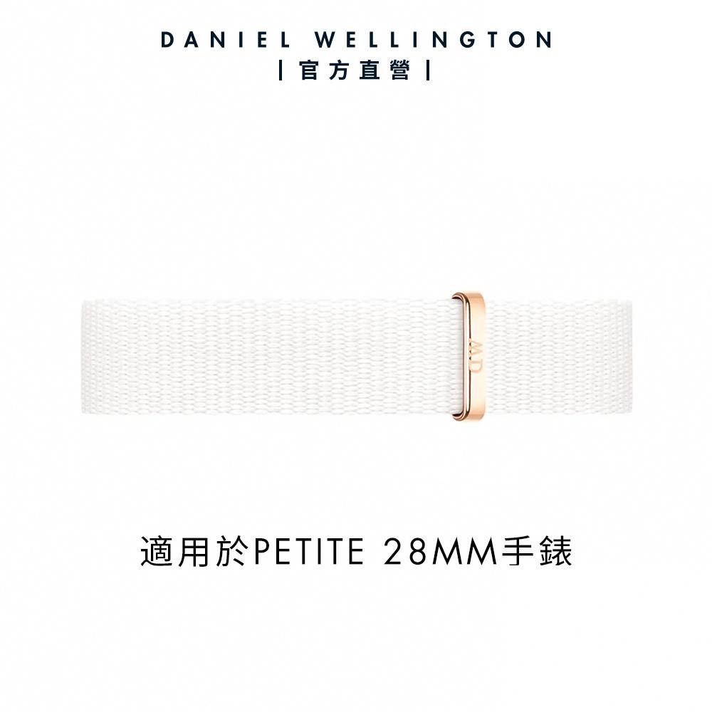 【Daniel Wellington】Petite Dover 12mm純淨白織紋錶帶-玫瑰金 DW錶帶