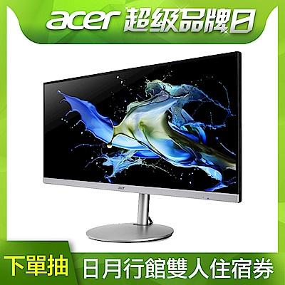 超品日限定 Acer CB342CK 34型 IPS UltraWi