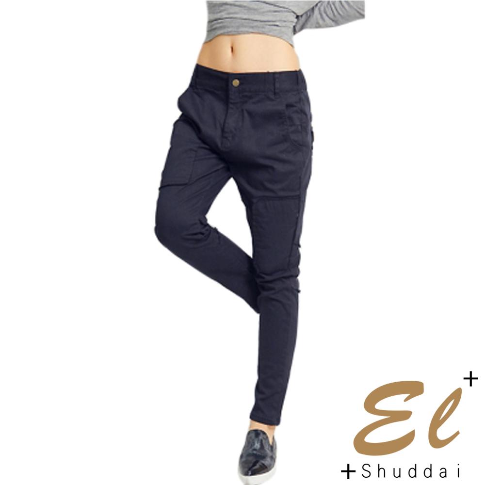 正韓 破損補丁休閒長褲-(深藍色)El Shuddai