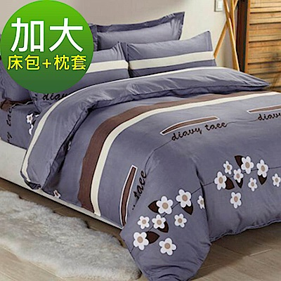 La Veda  雙人加大三件式床包+枕套組 舒適磨毛布-素雅白花
