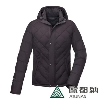 【ATUNAS 歐都納】男款SUPERMIX熱點羽絨保暖外套A-G1736M黑