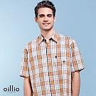 歐洲貴族oillio 短袖襯衫 泡泡棉布料 口袋搭配 橘色