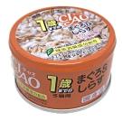 日本 CIAO 旨定罐 M-23 小貓用 1歲 鮪魚&吻仔魚 75g