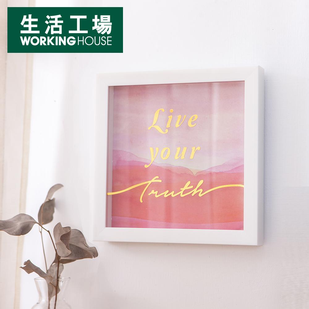 【專屬優惠↘5折起-生活工場】Live your truth掛畫