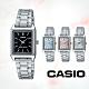 CASIO卡西歐 復古方形指針錶(LTP-V007D) product thumbnail 1