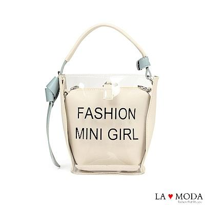La Moda 子母logo小巧透明肩背斜背子母包(米白)