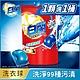 白蘭 強效潔淨超濃縮洗衣球 270G(27顆/袋裝) product thumbnail 1