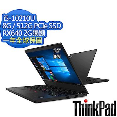 ThinkPad E14 14吋筆電 i5-10510U/8G/512G/RX640