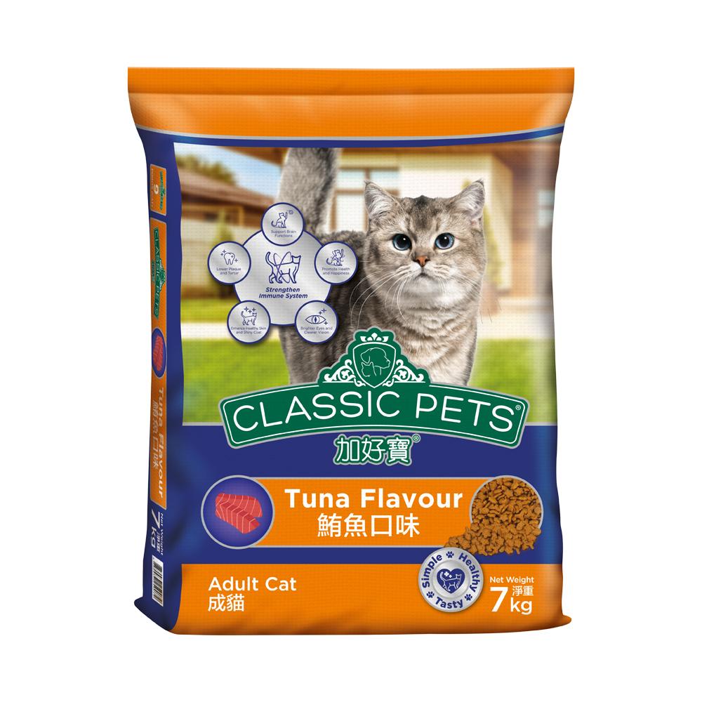 Classic Pets 加好寶乾貓糧 – 鮪魚口味 7kg