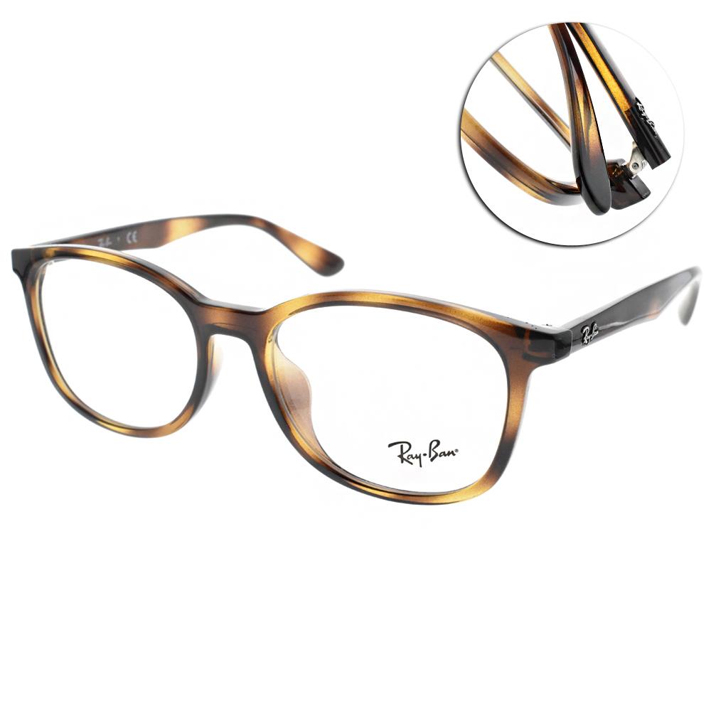RAY BAN眼鏡 時尚復古方框/琥珀 #RB7093D 2012 @ Y!購物