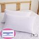 BUTTERFLY-台灣製造-蒙娜麗莎可水洗科技健康枕頭-壓縮包裝出貨一入 product thumbnail 1