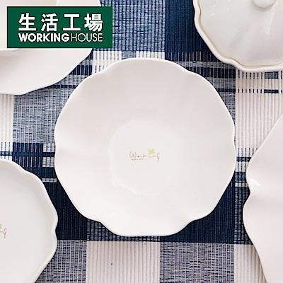 【限量商品*加購中-生活工場】Clover輕食點心碗15cm