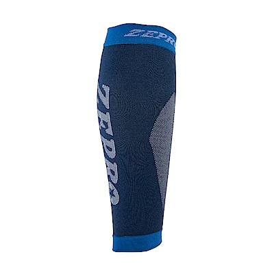 【ZEPRO】男女機能壓縮運動小腿套-深藍