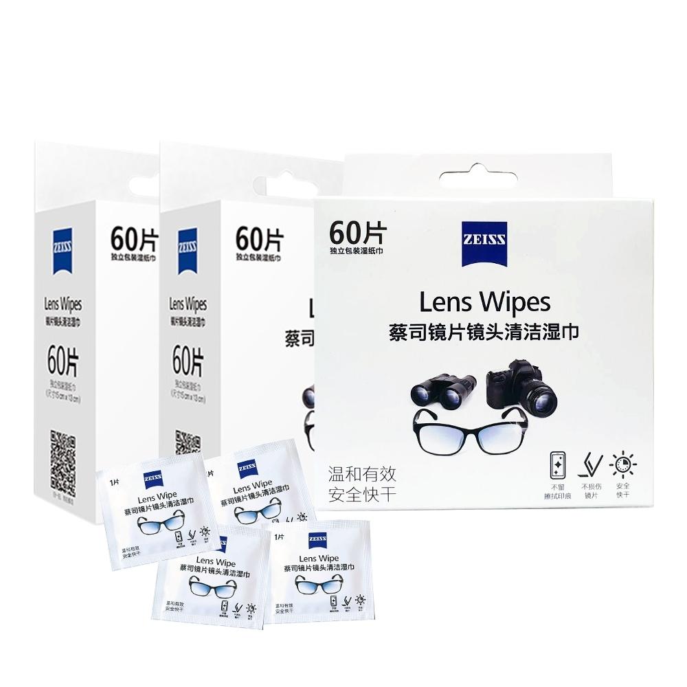 Carl Zeiss蔡司專業光學拭鏡紙 180入 (60入/3盒)