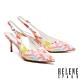 高跟鞋 HELENE SPARK 細緻晶鑽純色緞布後繫帶尖頭高跟鞋-桔 product thumbnail 1