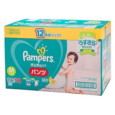 幫寶適 巧虎限定褲型紙尿褲 日本境內彩盒版 M 64片x2包/箱