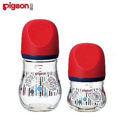 設計款*日本《Pigeon 貝親》寬口母乳實感玻璃奶瓶組-刺蝟/紅【160ml+80ml】