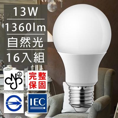 16入 歐洲百年品牌台灣CNS認證13W LED廣角燈泡E27/1360流明- 自然光