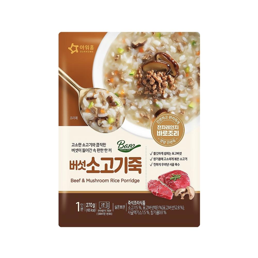 韓味不二【韓國原裝】香菇牛肉粥 (270g)