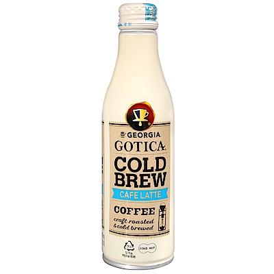 Coca Cola 喬治亞冰滴咖啡-拿鐵(265ml)