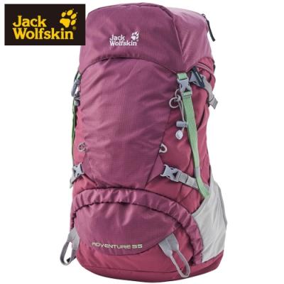 【Jack wolfskin 飛狼】Adventure 登山背包 55L『紫色』