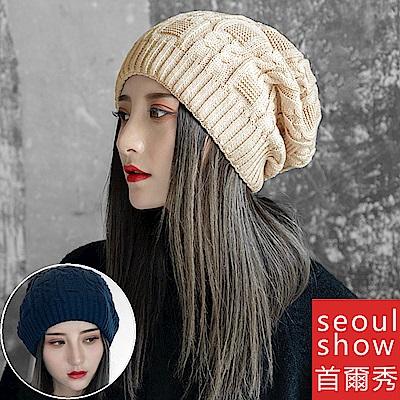 seoul show首爾秀 雙層毛線針織男女堆堆帽