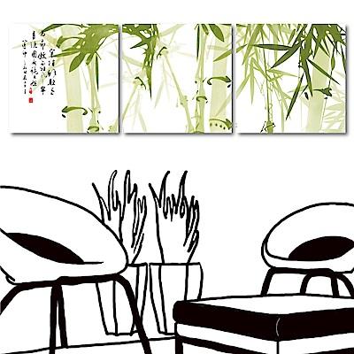 123點點貼 三聯式 無框畫壁貼竹子壁貼-節節高升30x30cm