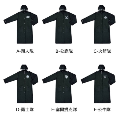 NBA Store x 傳說對決聯名雨衣