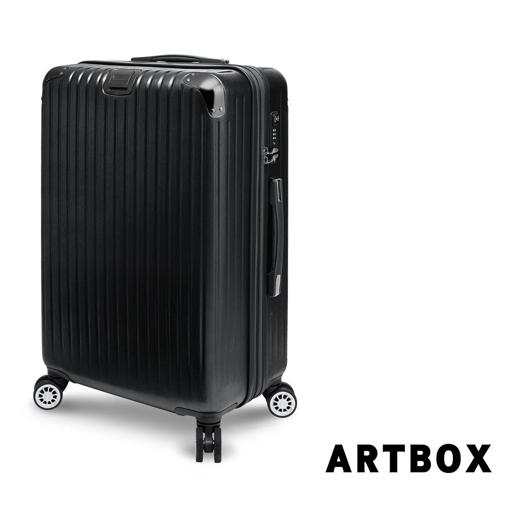 【ARTBOX】粉黛簡藍 25吋拉絲紋海關鎖行李箱(經典黑)