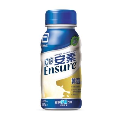 亞培 安素香草少甜菁選隨身瓶(237ml x24入)