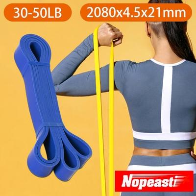 Nopeasti諾比 瑜伽健身彈力帶/瘦腿提臀拉力環/環狀阻力帶50磅 藍