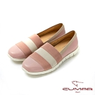 【CUMAR】悠遊輕井澤 - 彈性織帶拼色休閒鞋-粉紅