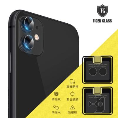 T.G iPhone 11 鏡頭+鏡頭座鋼化玻璃保護貼組 鏡頭貼 鏡頭保護貼 鏡頭鋼化膜