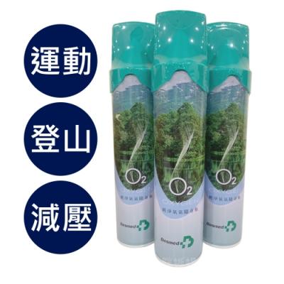 (6入組)貝斯美德 O2純氧隨身瓶 氧氣罐 氧氣瓶 登山運動-9000c.c.