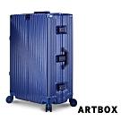 【ARTBOX】時空魅影 29吋獨家飾紋海關鎖鋁框行李箱(軍艦藍)