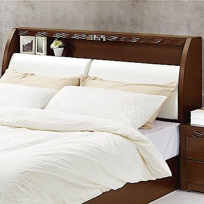 綠活居 羅彼5尺皮革雙人床頭箱(二色可選+不含床底)-151x30x105cm免組