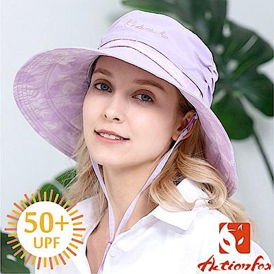 挪威 ACTIONFOX 女新款 抗UV透氣遮陽帽UPF50+_淺紫