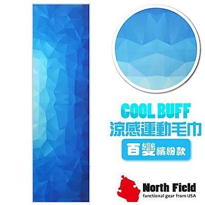 美國 North Field COOL BUFF 速乾吸濕排汗涼感運動毛巾_迷幻藍