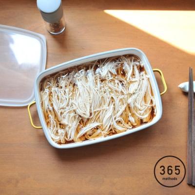日本365methods 雙耳長形琺瑯烤盤(附蓋)-1.6L (適用冷藏/冷凍)
