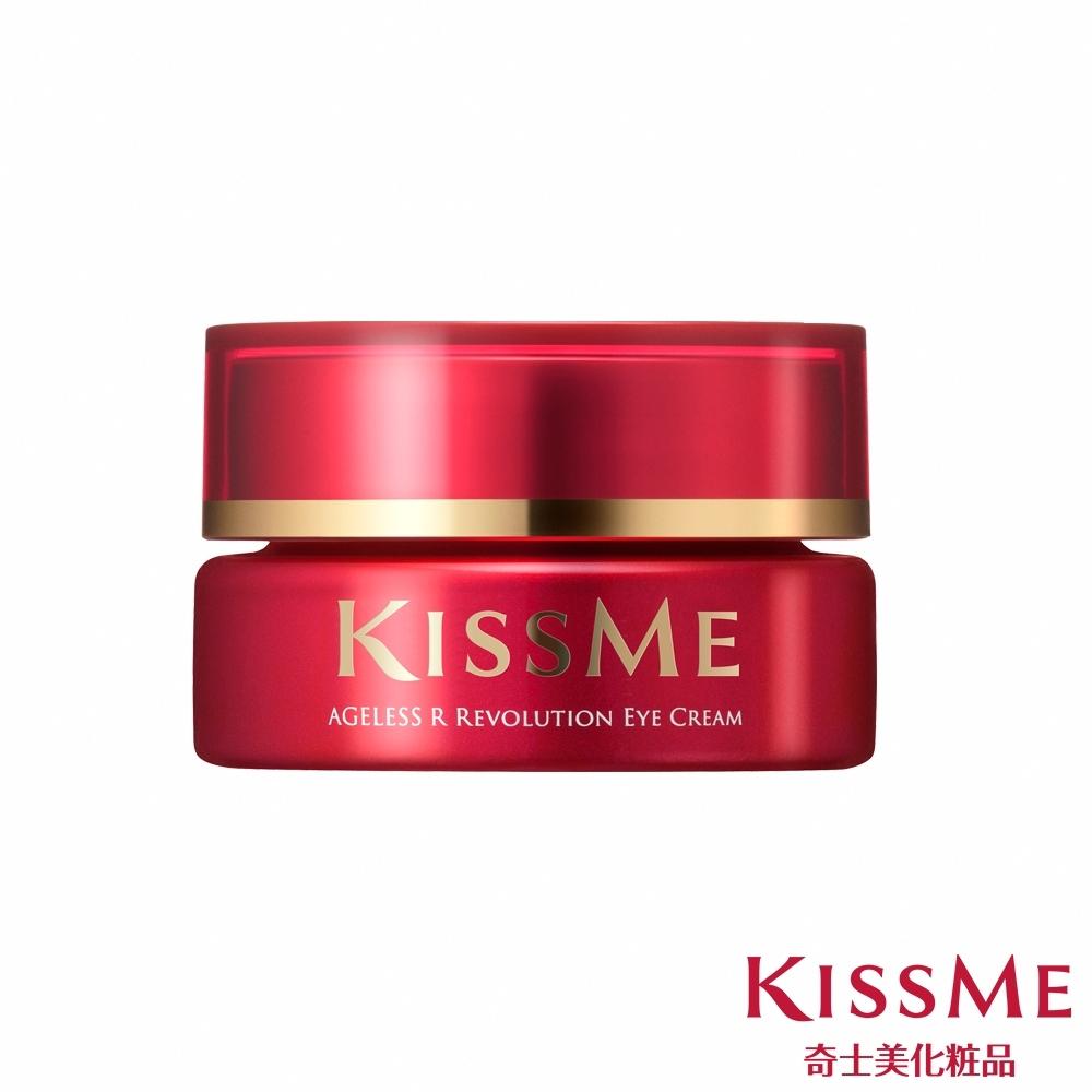 【官方直營】KISSME 奇士美 煥妍金萃逆齡美白眼霜20g(期效2021年01月)