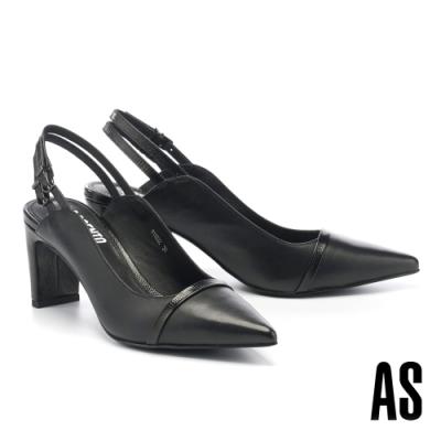 高跟鞋 AS 優雅純色異材質拼接雙繫帶全真皮尖頭高跟鞋-黑